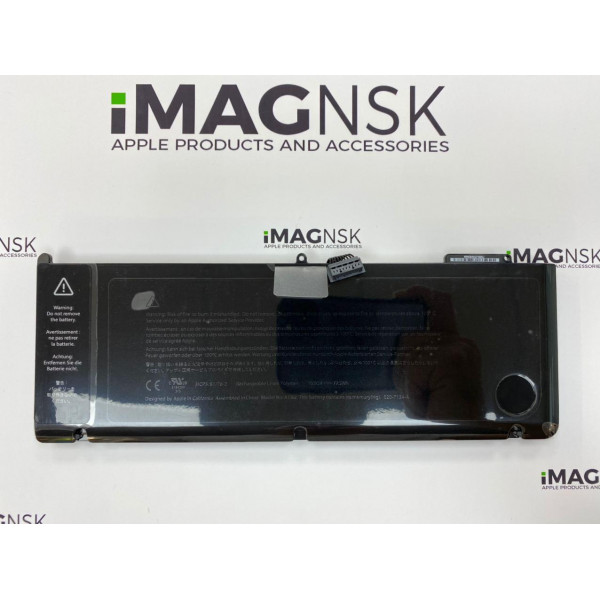 Аккумулятор для Apple MacBook Pro 15 A1286, A1382 2011 - 2012