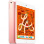 Apple iPad mini 5 2019 256GB WI-FI Gold (золотой)